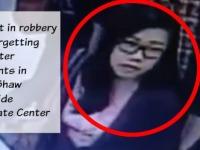 Call Center Modus Suspect Shaw Sykes