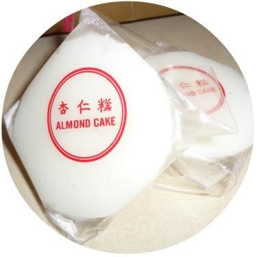 Eng Ho Almond Cake