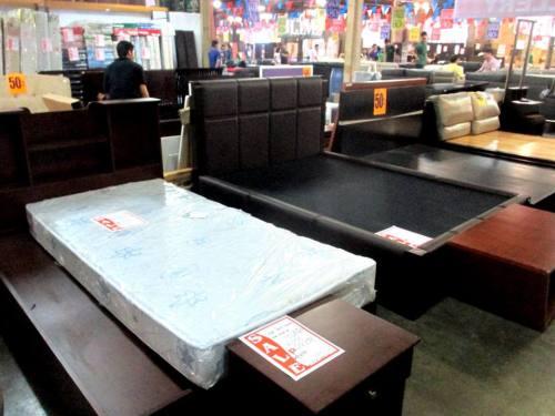 Blims Furniture Sale Nov 2014