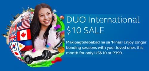 Globe Duo International $10 399 Sale
