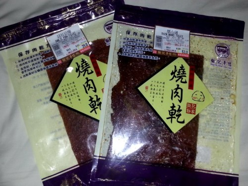 Pastelaria Koi Kei Dried Meats Packed
