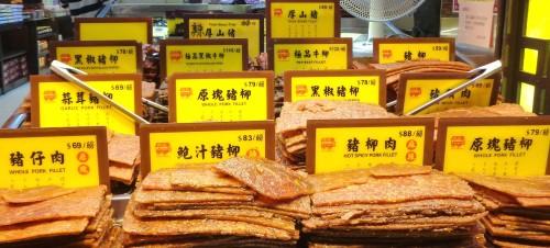 Pastelaria Koi Kei Dried Meats