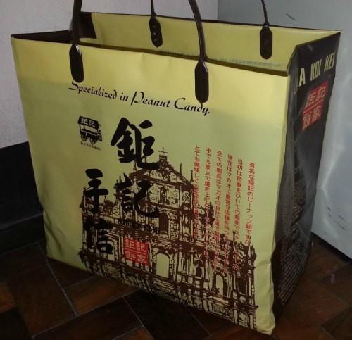 Pastelaria Koi Kei Plastic Bag
