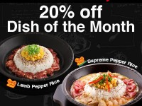 Pepper Lunch 20 OFF Dish of the Month