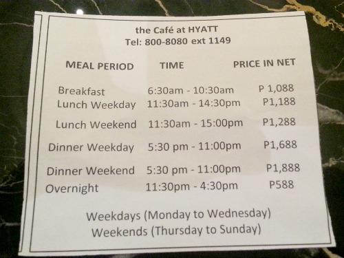 City of Dreams Manila Cafe at Hyatt Buffet Prices