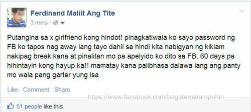 Ferdinand Maliit Ang Tite Facebook Post