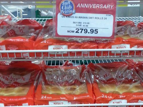 SnR Supermarket Haul Dec 20 2014 Hawaiian Rolls