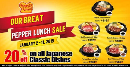 Pepper Lunch January Sale 20% OFF Japanese Classic Dishes