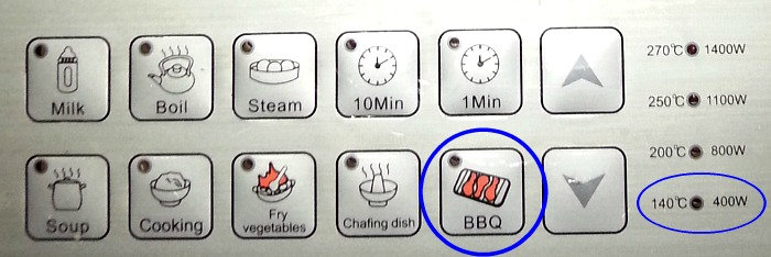 How to Grill Amazing Angus Ribeye Steak on Induction Cooker Temperature Controls