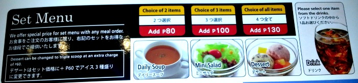 Curry House Coco Ichibanya Review How to Order Add Ons Drink Salad Soup Dessert