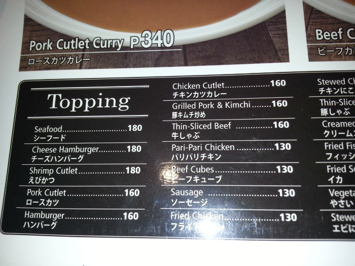 Curry House Coco Ichibanya Review How to Order Toppings