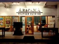 Aracama Front
