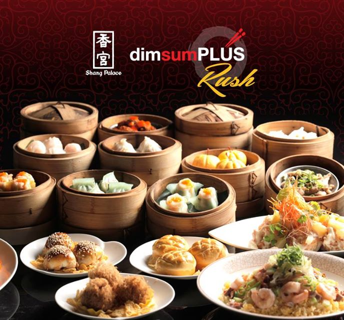Shang Palace Dimsum Plus Rush