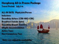 Southern Exposures Travel Tours HKG Package July 3