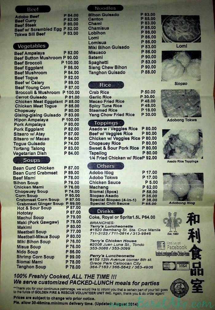 Golden Chicken House Menu 2