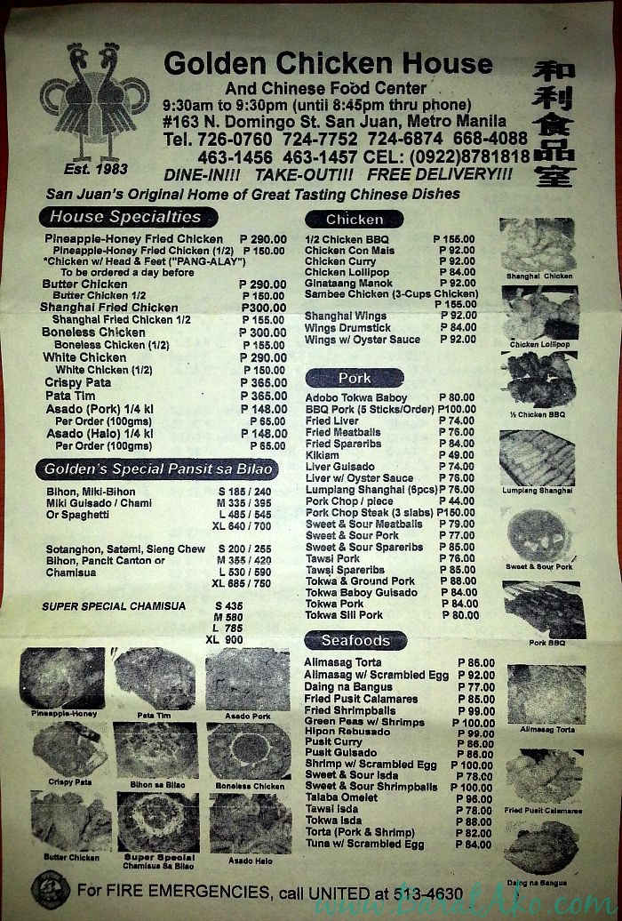 Golden Chicken House Menu