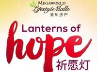 Lantens of Hope at Lucky Chinatown Featured Image