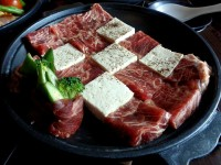 Rosanjin Australian Rib Eye Steak Raw