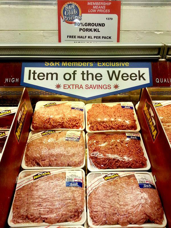 SnR Sept 22 Lean Ground Pork Free Half Kilo