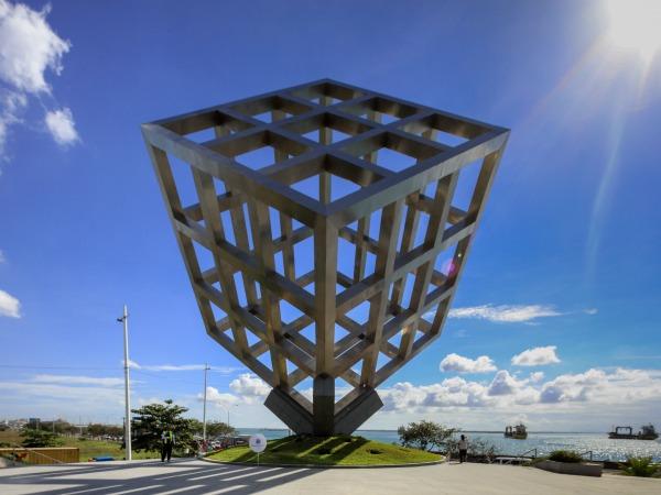 SM Seaside City Cebu Cube 2