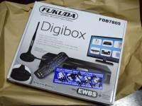 Fukuda Digibox Box