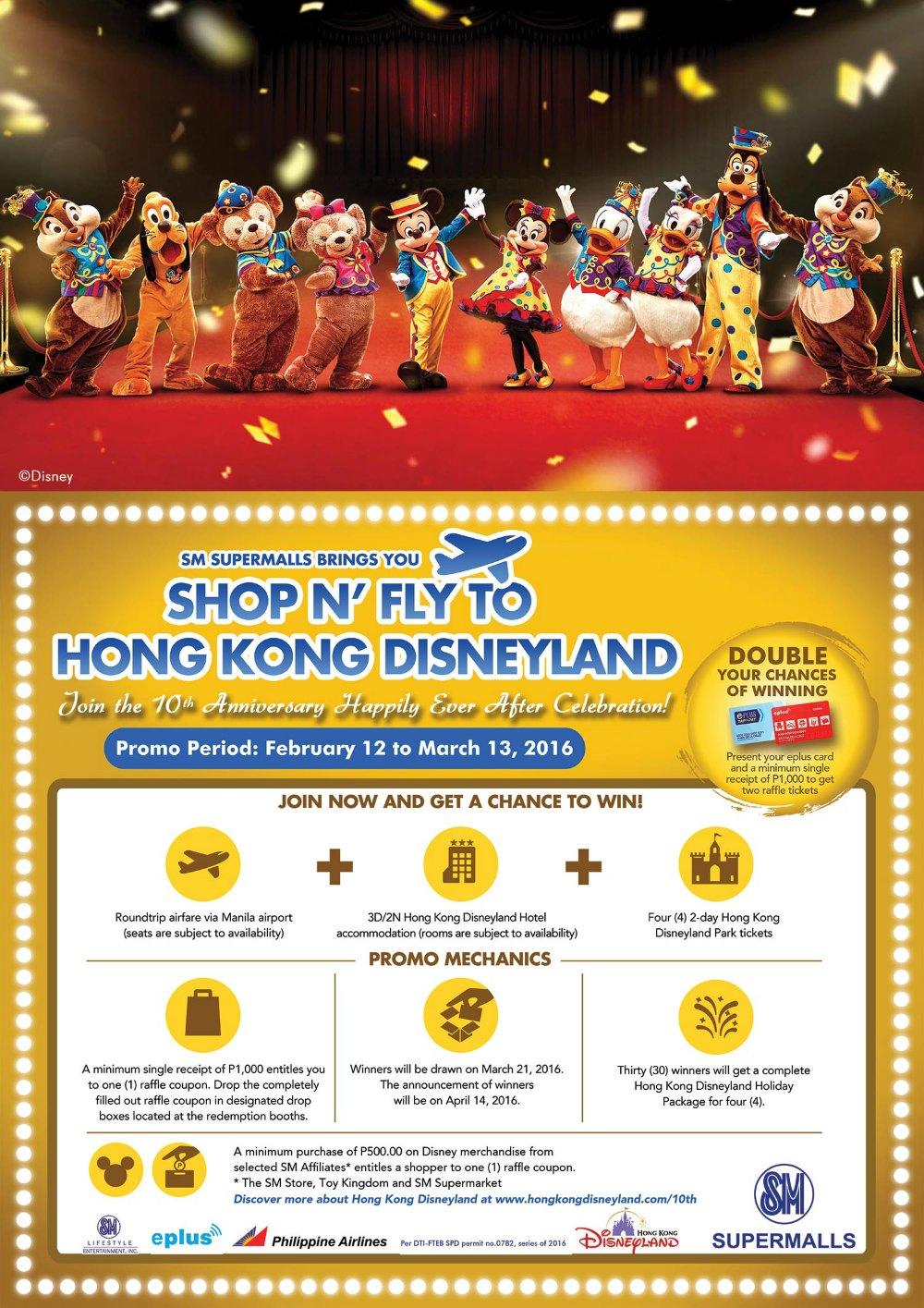 SM Seaside City Cebu HK Promo