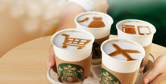 Get Starbucks with P3,000 Spend Using BPI Cards