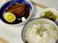 Super Duck Tea Infused Pork Belly