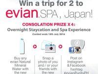 Evian Spa Promo Poster