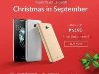 flash-plus-2-christmas-in-september-sale