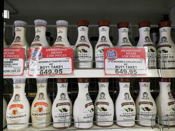 Califia Almond Milk Buy 1 Take 1