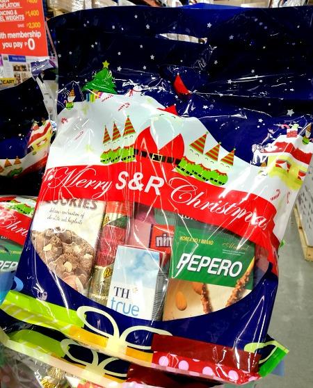 SnR Christmas Loot Bag