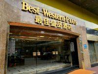 Best Western Plus Kowloon Hotel Facade
