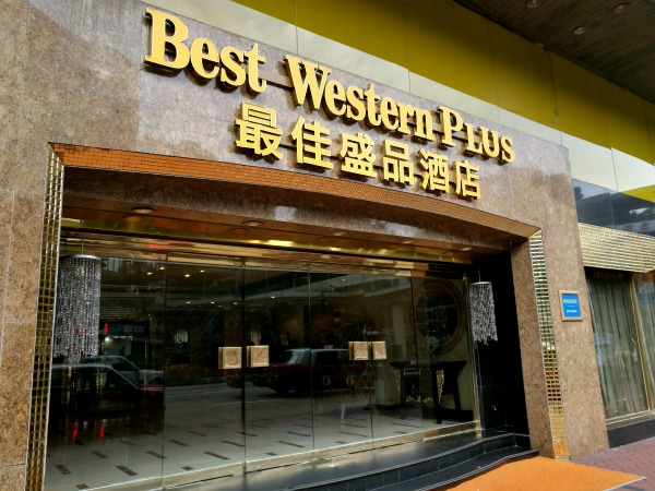 Best Western Plus Kowloon Hotel Facade