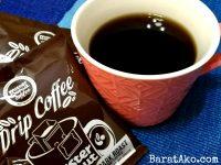 Mister Donut Drip Coffee