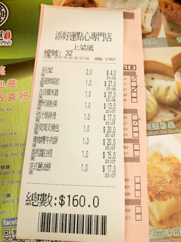 Tim Ho Wan Charge Slip