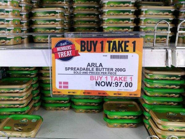 S&R Members Treat 2017 Arla Butter Buy 1 Take 1