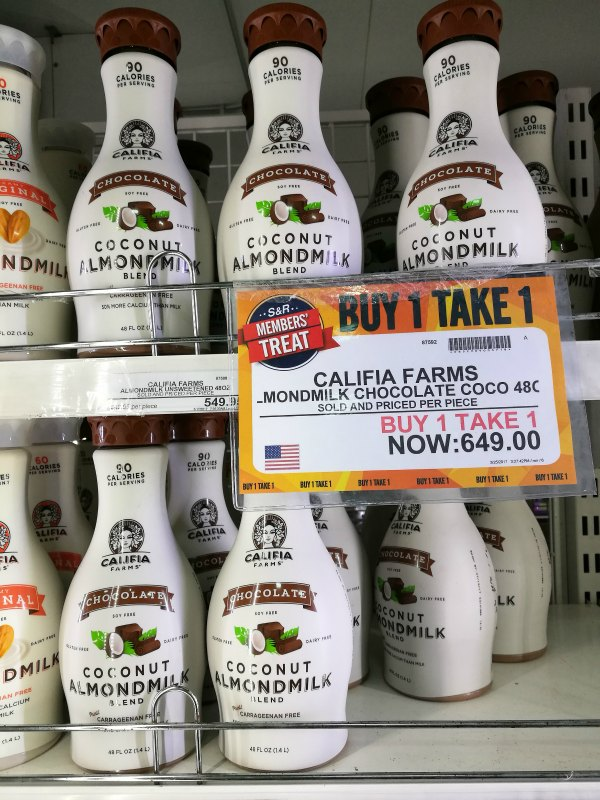 S&R Members Treat Califia Almond Coconut Buy 1 Take 1