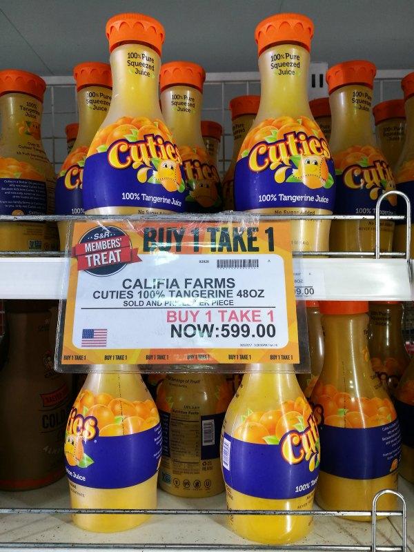 S&R Members Treat Califia Tangerine Buy 1 Take 1