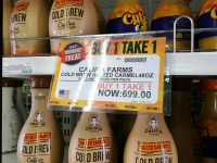 S&R Members Treat Califia Almond Salted Caramel Buy 1 Take 1