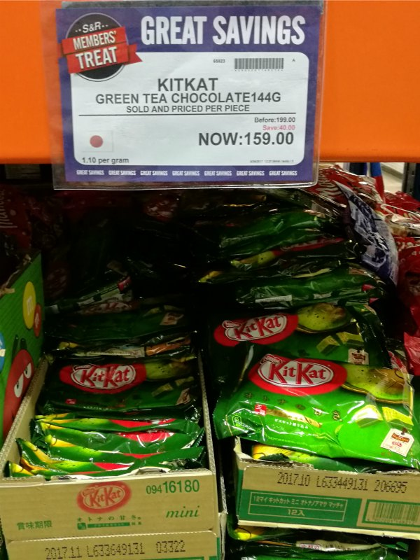 S&R Members Treat 2017 Green Tea KitKat