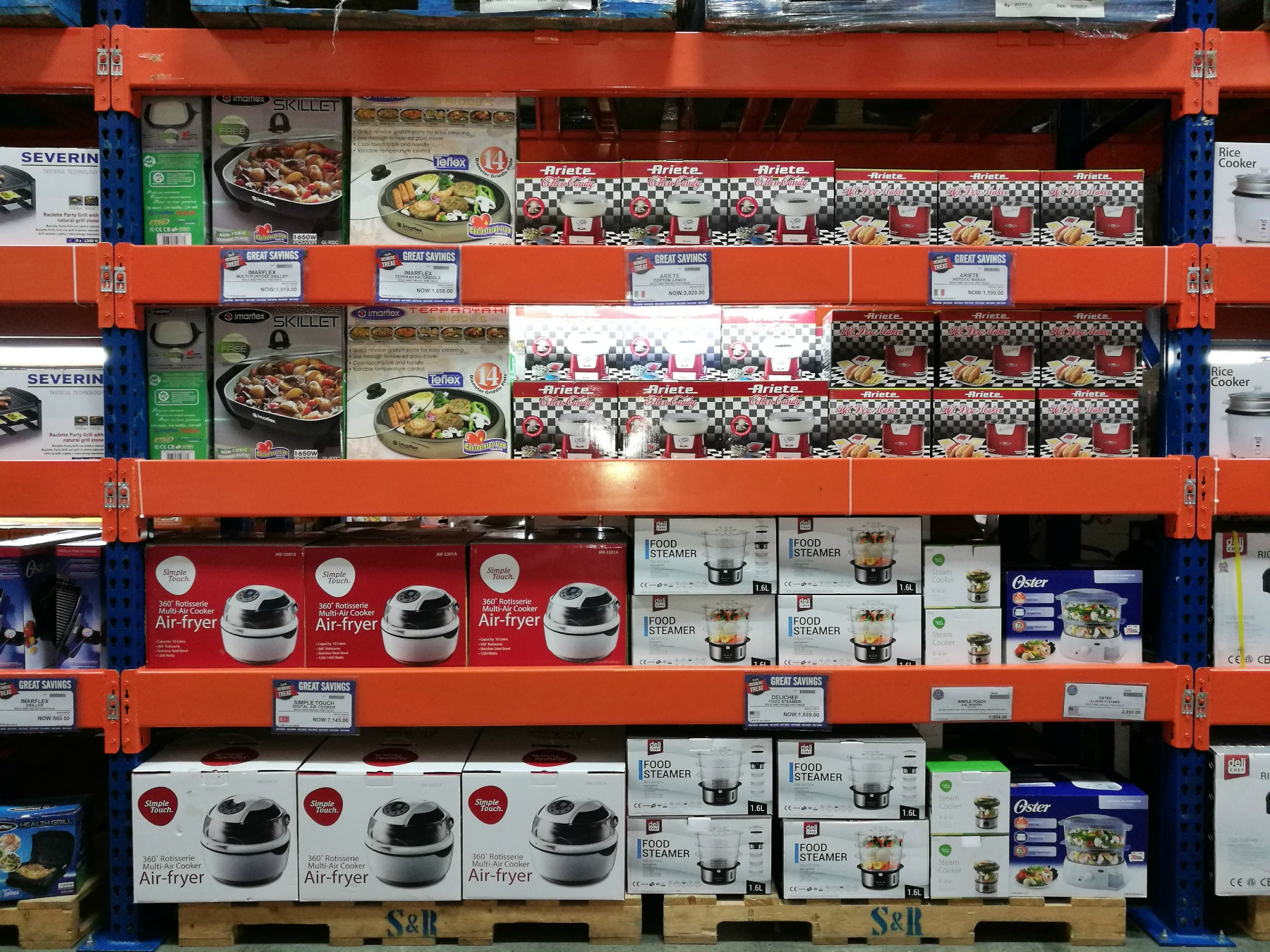 S&R Members Treat 2017 Small Kitchen Appliance