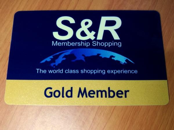 S&R Membership Card