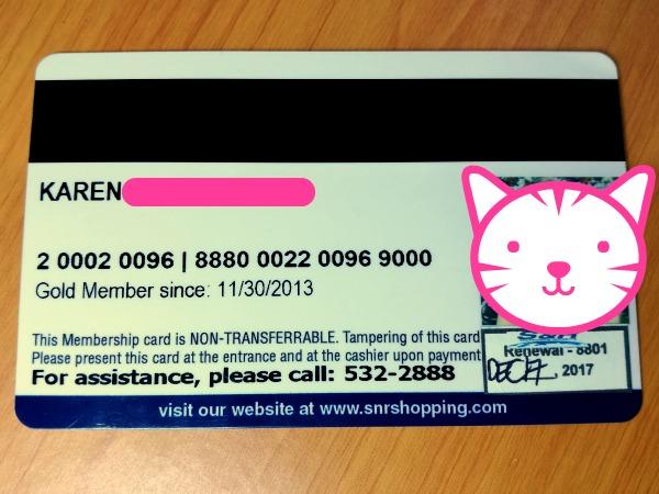 S&R New Membership Card