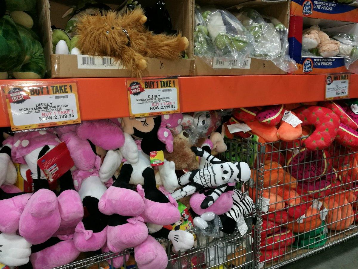 S&R Members Treat 2017 Toys Buy 1 Take 1