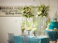 BG Bridal Gallery Manila 2