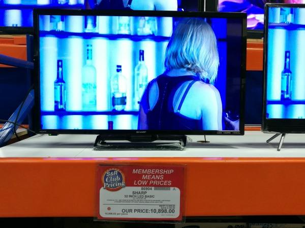 "Sharp 32"" LED TV HDMI USB"