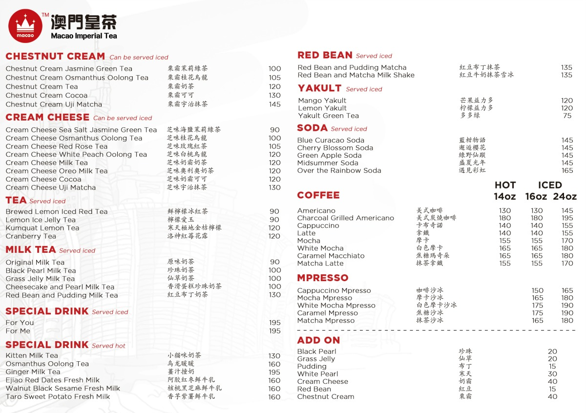 Macao Imperial Tea Menu