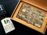 HSBC Gold Visa: Your New Dining Card + 50% OFF Spiral!