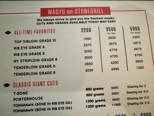 House of Wagyu Stone Grill Steak Menu